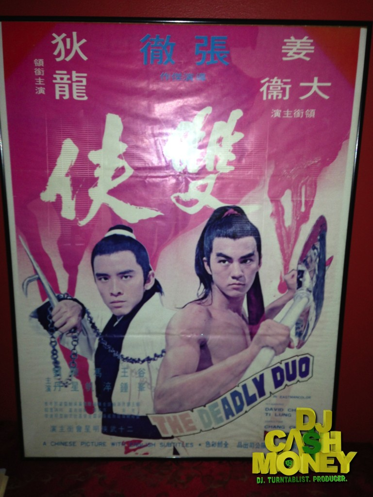 The Deadly Duo Kung Fu Poster